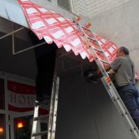 Баннер на крышу (полноцветная печать)
