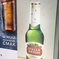 Табличка стоппер для магазина УФ печать на ПВХ