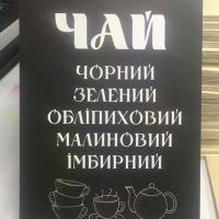 Табличка для магазина выполненная методом УФ печати на дереве