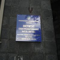 Фасадная вывеска табличка