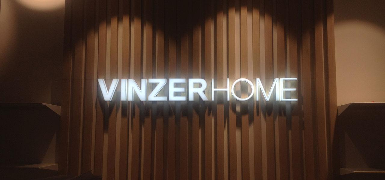 Vinzer Home вывеска